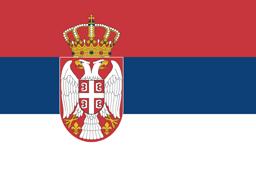 Shipping to Serbia (Достава у Србију / Házhozszállítás Szerbiába)